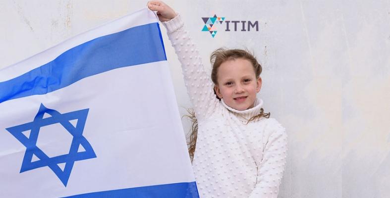 itim-03